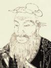 Konfuzius,  war ein chinesischer Philosoph zur Zeit der Östlichen Zhou-Dynastie